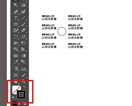 枠線が黒、塗りが透明になっているのを確認して、円を書きます。