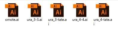 4つのAIファイル